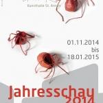 Plakat-JS2014-Custom